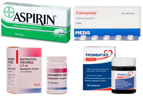 препараты для комплексной терапии: Аспирин, Кардиомагнил, Варфарин, Синкумар