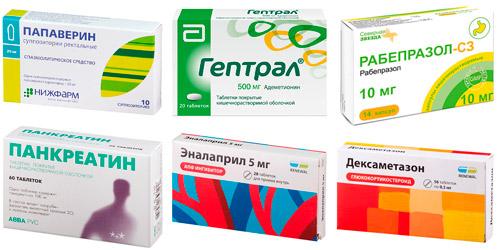 лекарства для лечения симптомов: Папаверин, Гептрал, Рабепразол, Панкреатин, Эналаприл, Дексаметазон