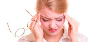 головная боль напряжения у девушки