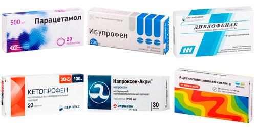 лекарства от головной боли: Парацетамол, Ибупрофен, Диклофенак, Кетопрофен, Напроксен, Ацетилсалициловая кислота