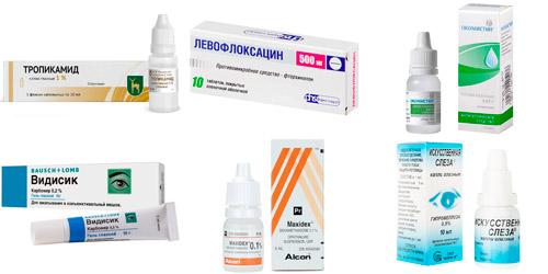 препараты для лечения кератита: Тропикамид, Левофлоксацин, Окомистин, Видисик, Максидекс, Искусственная слеза