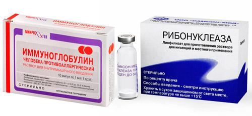 препараты Иммуноглобулина и Рибонуклеазы