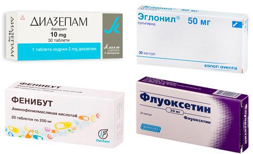 препараты при неврастении: Диазепам, Эглонил, Фенибут, Флуоксетин