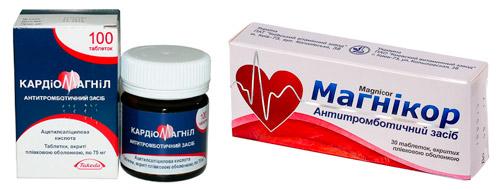 лекарства предотвращающие тромбообразование: Кардиомагнил, Магникор