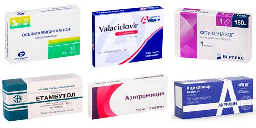 рекомендуемые лекарства: Осельтамивир, Валацикловир, Флуконазол, Этамбутол, Азитромицин, Ацикловир