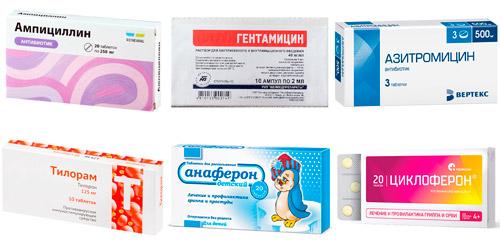 противовирусные препараты и иммунокорректоры: Ампициллин, Гентамицин, Азитромицин, Тилорон, Анаферон, Меглюмина акридонацетат