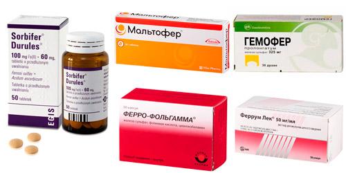 лекарства для востановления дефицита железа: Сорбифер Дурулес, Мальтофер, Гемофер Пролонгатум, Ферро-Фольгамма, Феррум Лек