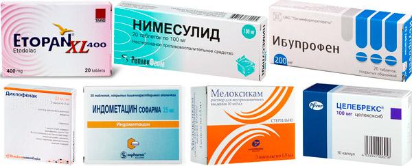 обезболивающие препараты: Диклофенак, Индометацин, Мелоксикам, Нимесулид, Этодолак, Ибупрофен, Целекоксиб