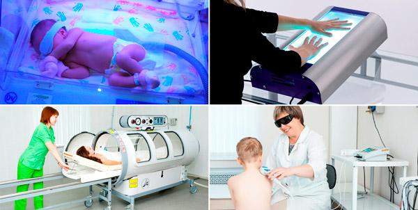 современные физиотерапевтические процедуры: фототерапия,ПУВА-терапия, гипербарическая оксигенация, УВЧ