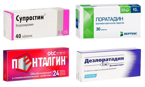 медикаменты системного действия: Супрастин, Лоратадин, Пенталгин, Дезлоратадин
