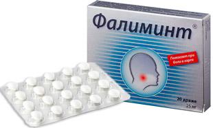 лекарство Фалиминт