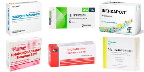 препараты для комплексного лечения от глистов: Хлоропирамин, Цетиризин, Фенкарол, Цианокобаламин, Дротаверин, Метоклопрамид