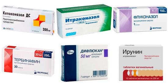 противогрибковые таблетки: Кетоконазол, Итраконазол, Флуконазол,Тербинафин, Дифлюкан, Ирунин