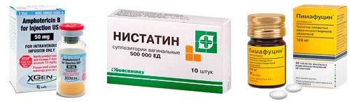 рекомендуемые препараты: Амфотерицин-Б, Нистатин, Пимафуцин