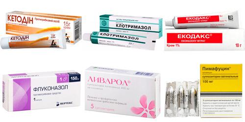препараты для лечения кандидоза у мужчин и женщин: Кетодин, Клотримазол, Экодакс, Флуконазол, Ливарол, Пимафуцин