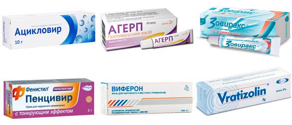 препараты для лечения местного лечения герпеса: Ацикловир, Агерп, Зовиракс, Пенцивир, Виферон, Вратизолин