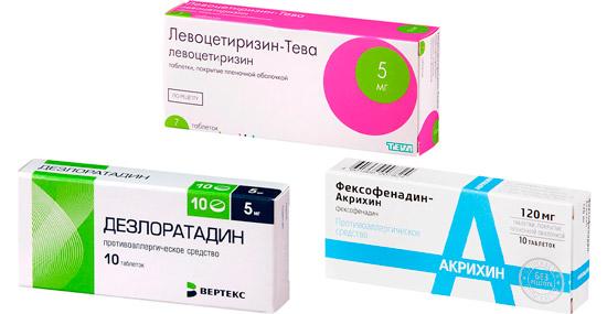 препараты для уменьшения зуда: Левоцитеризин, Дезлорадатин, Фексовенадин