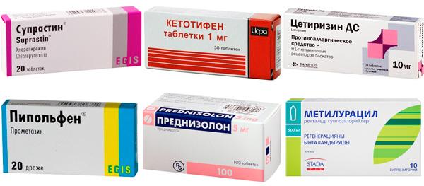 Препараты системного действия: Супрастин, Кетотифен, Цетиризин, Пипольфен, Преднизолон, Метилурацила