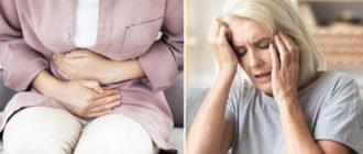 боли в поджелудочной и слабоумие