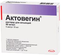 лекарство Актовегин