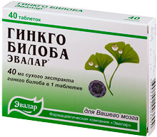 препарат Гинкго билоба Эвалар