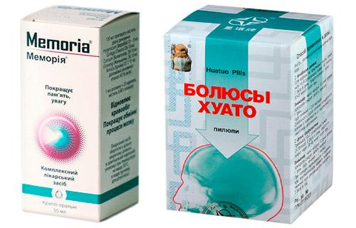 препараты Мемория и Болюсы Хуато