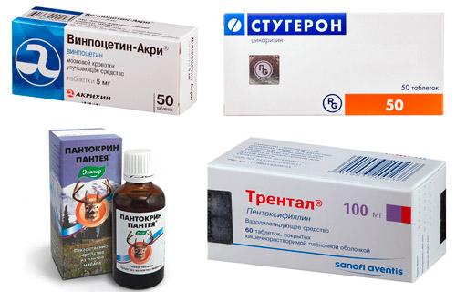 лекарства для лечения вегетососудистой дистонии: Винпоцетин, Стугерон, Пантокрин, Трентал