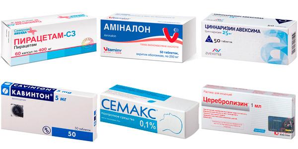 препараты для улучшения памяти и внимания: Пирацетам, Аминалон, Циннаризин, Кавинтон, Семакс, Церебролизин