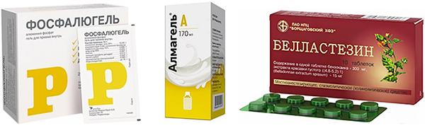 препараты для живота: Фосфалюгель, Алмагель А, Белластезин