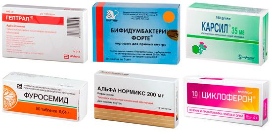 лекарства для комплексной терапии при гепатите: Адеметионин, Бифидумбактерин, Карсил и др.