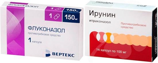 препараты от кандидоза: Флуконазол, Итраконазол