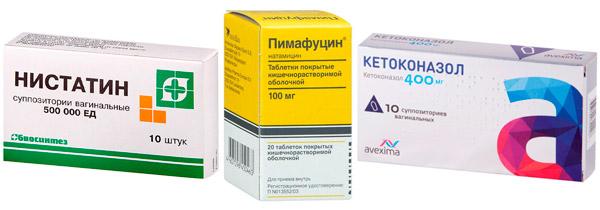 лекарства от молочницы: Нистатин, Натамицин, Кетоконазол