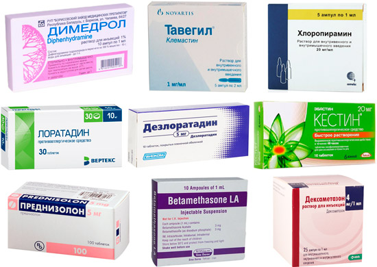 рекомендуемые лекарства: Дифенгидрамин, Клемастин, Хлоропирамин, Лоратадин, Дезлоратадин, Эбастин, Преднизолон, Бетаметазон, Дексазон