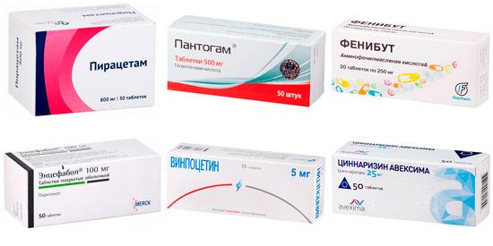 Ноотропы и сосудистые препараты: Пирацетам, Фенибут, Винпоцетин, Циннаризин и др.