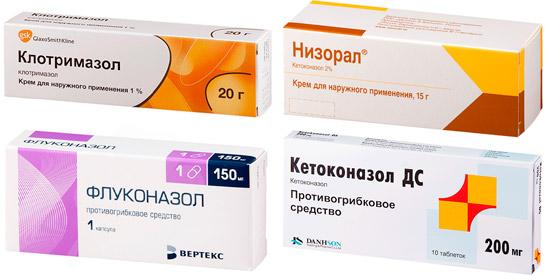 рекомендуемые лекарства: Клотримазол, Низорал, Флуконазол, Кетоконазол
