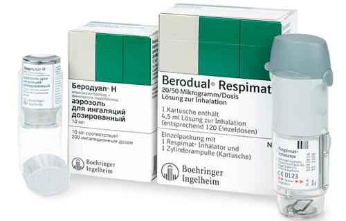 Беродуал с беспропеллентной системой Респимат