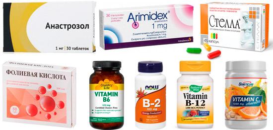 препараты и витамины для снижения уровня эстрогенов: Анастразол, Аримидекс и др.