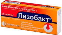 Лизобакт таблетки