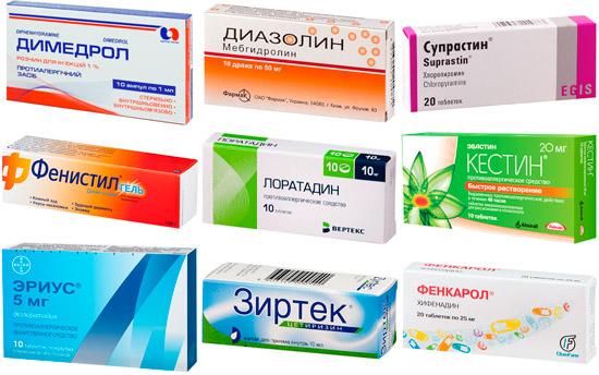 антигистаминные препараты при экземе: Димедрол, Фенистил, Эриус и др.