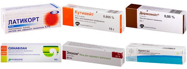 препараты для наружного использования от экземы: Латикорт, Кутивейт, Дермовейт и др.