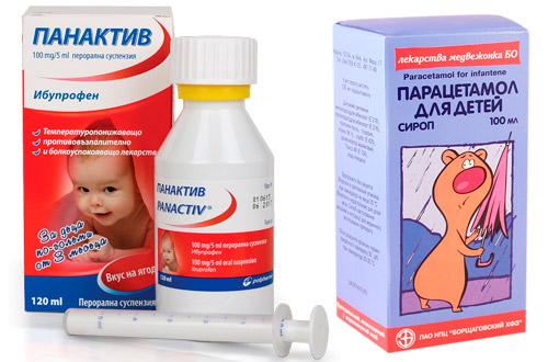 препараты для снижения температуры у детей