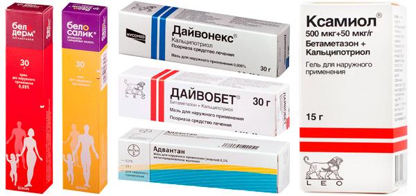 препараты от псориаза ногтей: Белодерм, Белосалик, Дайвонекс и др.