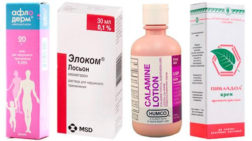 наружные средства от псориаза: Афлодерм, Элоком и др.