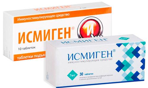 препарат Исмиген для лечения скарлатины