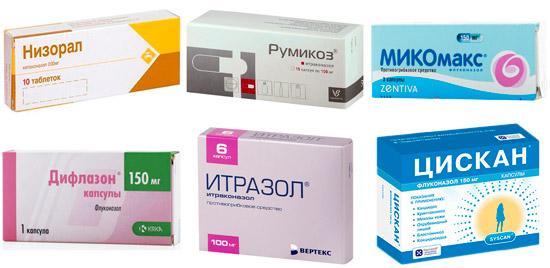 рекомендуемые таблетки для лечения: Низорал, Румикоз, Микомакс и др.
