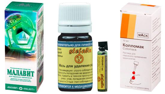 препараты для удаления висячих родинок: Малавит, Стефалин, Колломак