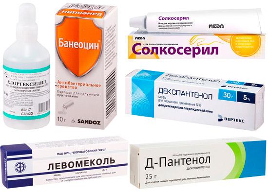 препараты для заживления ран: Хлоргексидин, Солкосерил, Банеоцин и др.