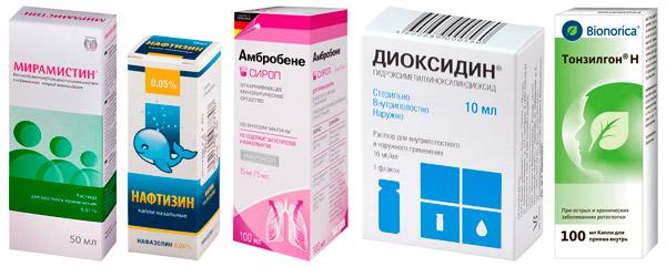 препараты подходящие для небулайзера: Мирамистин, Нафтизин и др.