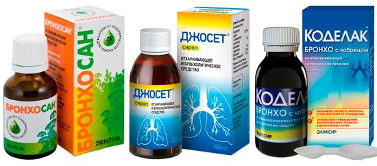 препараты муколитики: Бронхосан, Джосет, Колдакт Бронхо