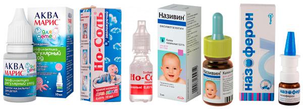 рекомендуемые лекарства: Аква-Марис, Називин и др.